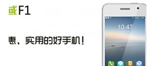 jiayu f1 android 69 euros